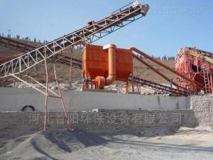 全砂石廠砂料場布袋除塵器廠家A設計安裝方案