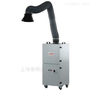 HW-11威德尔电焊配套用焊烟净化器,工业用吸尘器