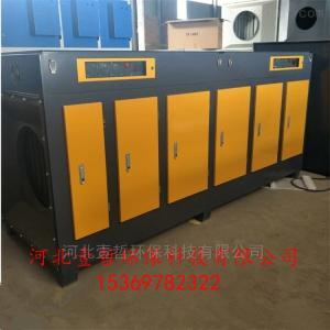 齐全壹哲专业生产光氧废气处理设备 喷漆专用