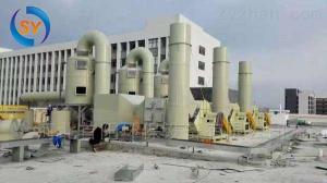 全生物質燃料煙氣鍋爐除塵器脫硫脫硝處理方式