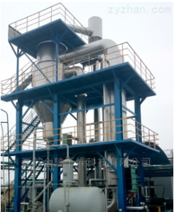 MVRMVR系列濃縮蒸發系統