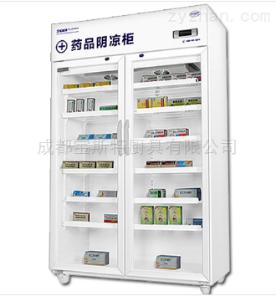双门药品冷藏柜成都药品冷藏展示柜价格