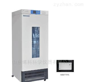 博科BJPX-250-II生化培养箱特点
