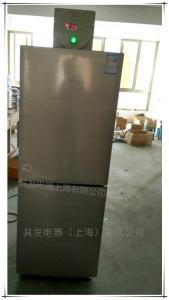 其發BL-400L防爆冰箱