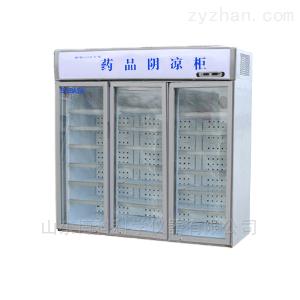 博科醫用藥品陰涼柜BLC-1260