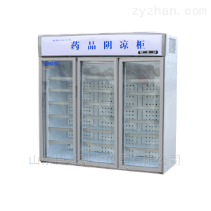 BLC-1260山東博科BLC-1260藥品陰涼柜溫度