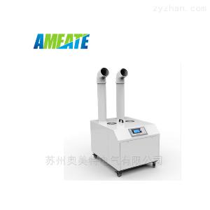 AMT-12C供应安徽超声波加湿机|喷雾加湿器