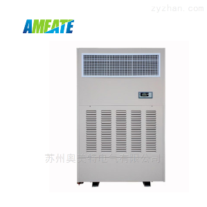 AMSM-15供应福建印刷厂湿膜加湿机|无雾加湿器