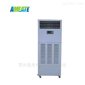AMSM-06供应无锡机房加湿器_湿膜加湿机_无雾加湿
