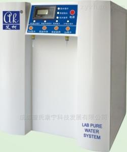 KL-UP-II比較火爆的純水設備推薦艾柯分析型超純水機