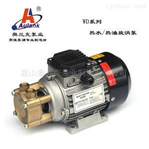WD-016WD-016耐高溫臥式熱油循環旋渦泵