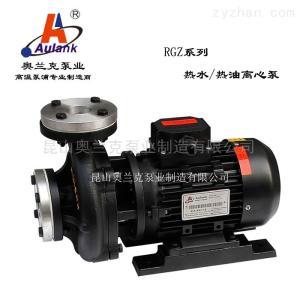 RGZ-10RGZ-10耐高溫熱水熱油增壓離心泵