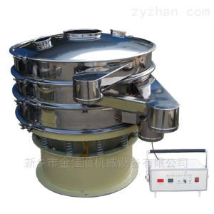 防爆超声波振动筛分设备
