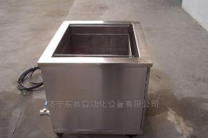 DY-PX超聲波清洗機