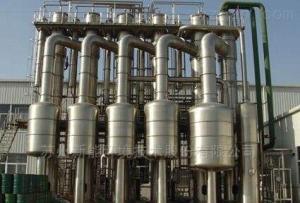 多效濃縮結晶蒸發器