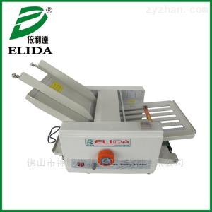 DZ-8廣州臺式折頁設備四會自動折紙機低價熱銷