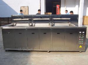 DY-163多槽超声波清洗机