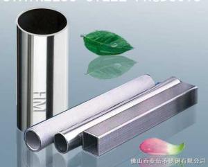 201 202 304 316L供应304不锈钢焊管,不锈钢304装饰管,304方管矩形管