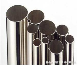 201 304 316L不锈钢装饰焊管价格,304不锈钢焊管,不锈钢焊接管
