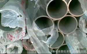 201 304 316L201不銹鋼焊管201不銹鋼管價格表201不銹鋼光亮管201材質不銹鋼方管201方管規格表