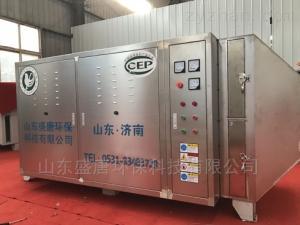 光氧催化設備uv光解廢氣處理設備光催化氧化設備除臭設備