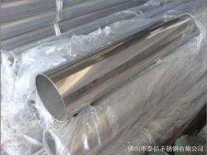 201 202 304广东佛山201不锈钢焊管价格不锈钢装饰焊管规格201材质不锈钢管价格201