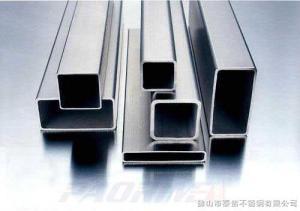 201 304 316供应201不锈钢方管价格201不锈钢焊管规格表201不锈钢管