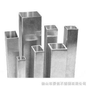 201 202 304 316L佛山304方管厂304不锈钢方管价格304不锈钢焊管规格不锈钢304方矩管价格