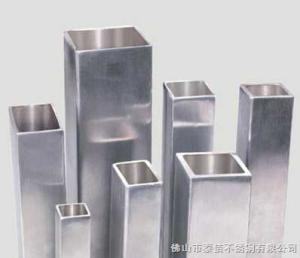 201 304 供應304不銹鋼方通/不銹鋼裝飾管/不銹鋼304方矩管
