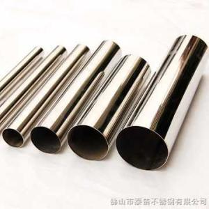 201 304 316304內拋光不銹鋼管價格304焊接食品級管304衛生級不銹鋼管價格304