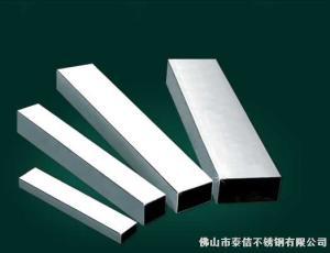 201 304 316佛山生产201不锈钢矩形管价格201不锈钢扁管201管子规格201装饰管价格