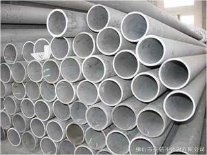 201 304304無縫管廠不銹鋼304無縫管價格304不銹鋼無縫管規格無縫不銹鋼管價格