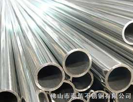 201 304 304不锈钢钢管厂304不锈钢无缝管价格304无缝方管304不锈钢工业管价格