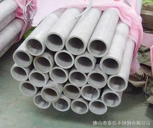 201 304 316供應不銹鋼無縫管304無縫管廠不銹鋼304無縫管價格304不銹鋼無縫管報價
