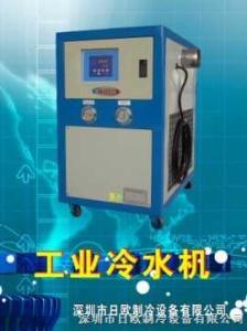 RO-03A工業冷水機,深圳工業冷水機