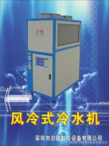 RO-03A风冷冷水机,风冷式冷水机,风冷式工业冷水机