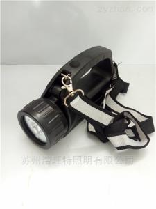 IW5500/HV3305手提式強光巡檢工作燈 led光源的強光照明燈