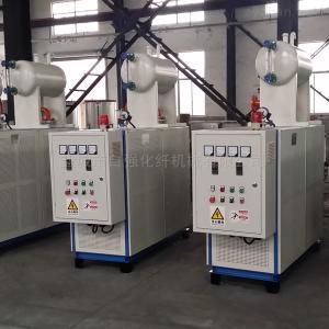 DRYL電加熱導熱油爐反應釜油加熱器