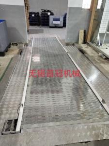 LS皮带输送机链板输送