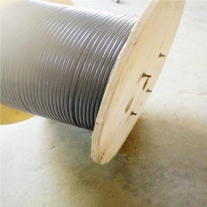 MKVV32钢丝铠装电缆 矿用抗拉力控制电缆