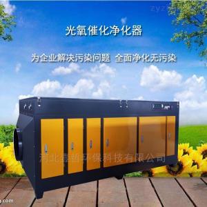 YZ-GY-10000光氧废气处理设备价格