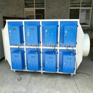 YZ-DLZ-5000工业废气处理设备 等离子油烟净化器