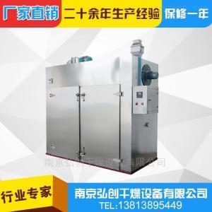 CT-C芒果香蕉片烘干機 食品熱風循環烘箱