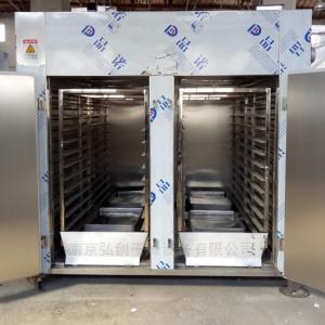 CT-C熱風循環烘箱 弘創廠家直銷 熱風烘房