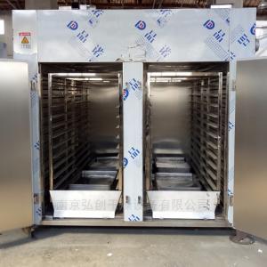 CT-C供應硫化鋅烘箱 丁酸熱風循環鐵烘干設備
