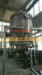 YDF-Z燭式過濾機 硅藻土過濾器