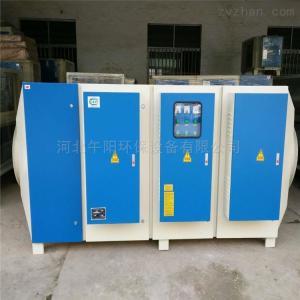 2萬風量橡膠廠安裝有機廢氣光催化設備
