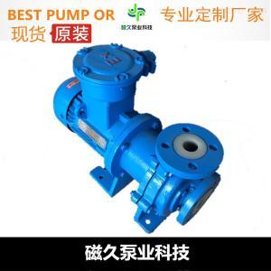 磁力泵氟塑料磁力泵(十大品牌)CQB-F型