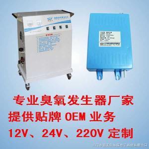 富美尔臭氧发生器富美尔臭氧发生器