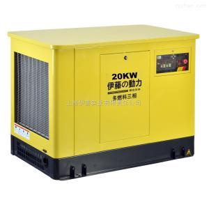 伊藤30千瓦全自動靜音汽油發電機參數及圖片